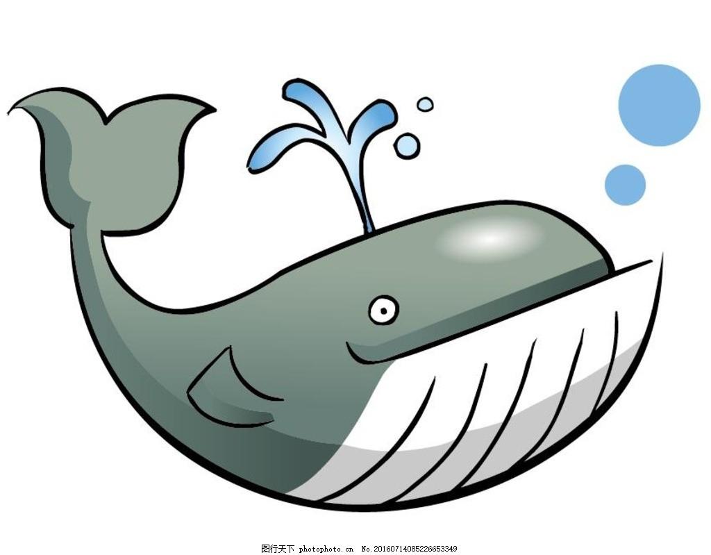小鲸鱼 卡通动画 卡通鲸鱼 喷水的鲸鱼 可爱的鲸鱼 设计 海洋类矢量