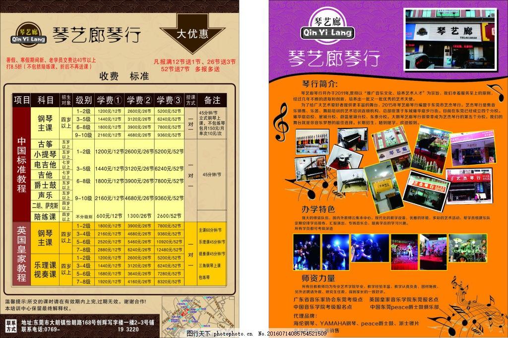设计图库 海报设计 商业海报    上传: 2016-12-24 大小: 106.
