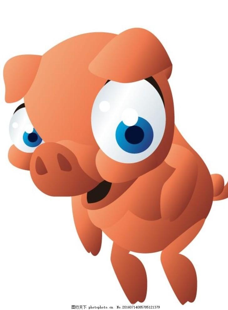 卡通猪 通猪 猪 小金猪 宣传猪 饲料 设计 广告设计 动物矢量 设计