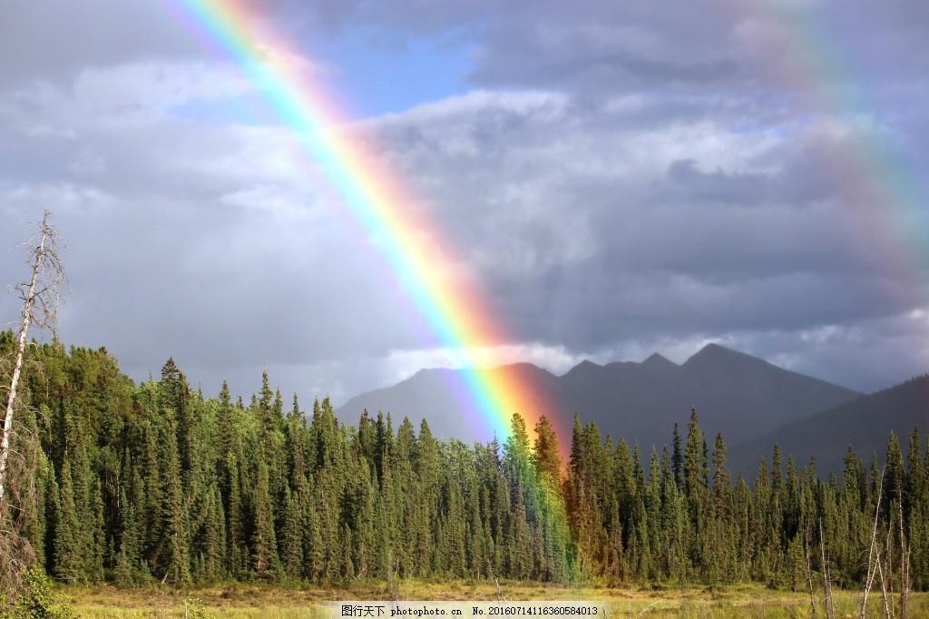 彩虹风景 拱 彩虹色 双彩虹 蓝色