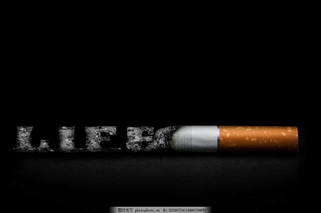 创意戒烟素材 创意戒烟素材图片下载 海报 香烟 烟灰 尼古丁图片