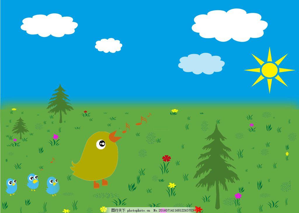 卡通小鸡 幼儿园 小鸡 漫画 卡通背景 风景 设计 广告设计 广告设计