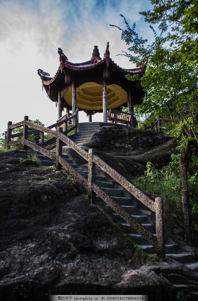 武夷山风景 福建 树 蓝天 亭子 石阶 摄影 旅游摄影 国内旅游