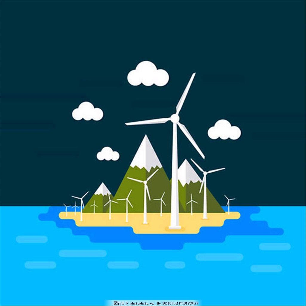 风力发电机矢量 扁平化 雪山 风车 矢量图图片