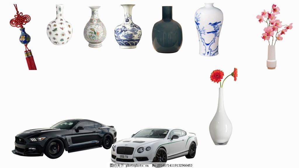 陶瓷花瓶和汽车的png透明素材