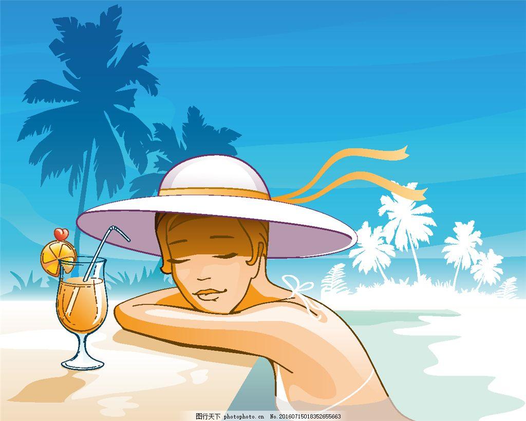 游泳的比基尼美女 鸡尾酒 时尚美女 美女插画 卡通美女漫画 人物插画