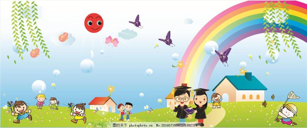 幼儿园学校墙画 墙体画 幼儿园墙画 卡通 可爱素材 插画 手绘