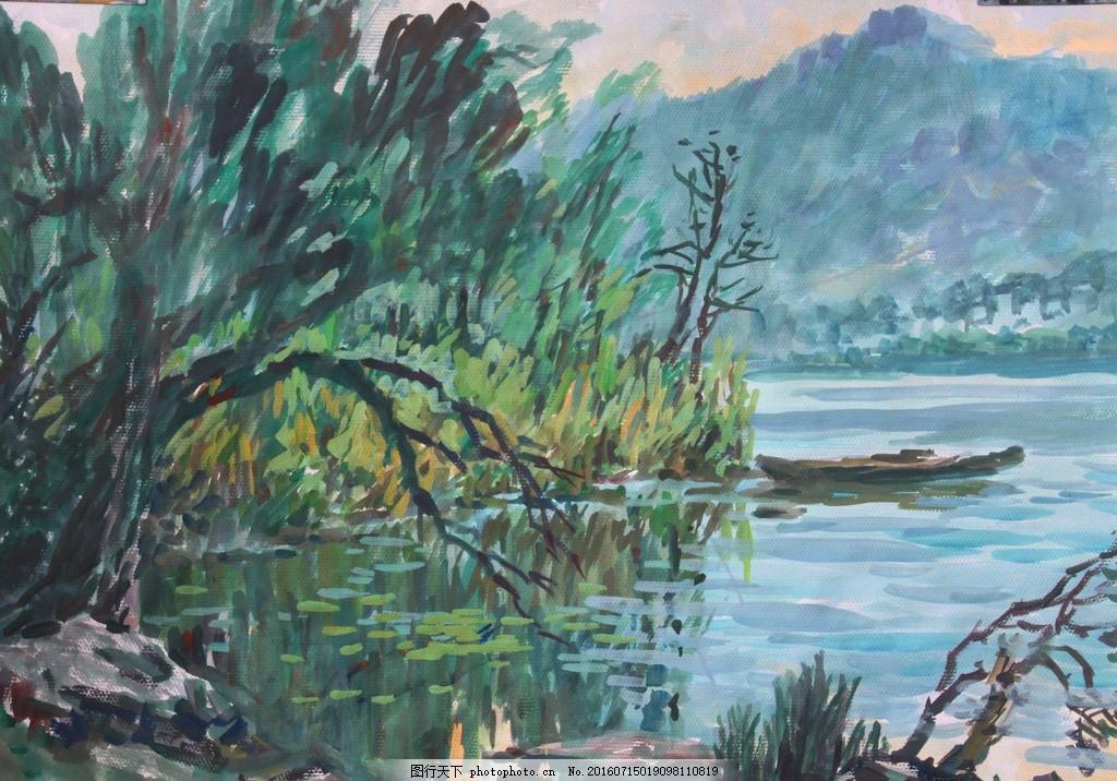水粉风景 水粉 油画 水彩 风景 风景画 速写风景 艺术绘画 设计 文化