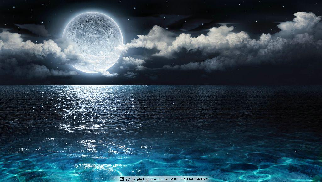 月亮 倒影 水面 唯美星空 美景 夜景 天空 星光 夜晚 摄影 自然景观