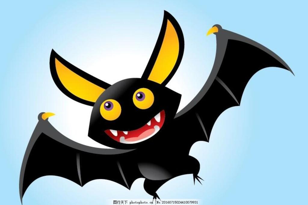 卡通蝙蝠 蝙蝠造型设计 蝙蝠 蝙蝠卡通画 可爱蝙蝠 龙形蝙蝠 黑夜蝙蝠