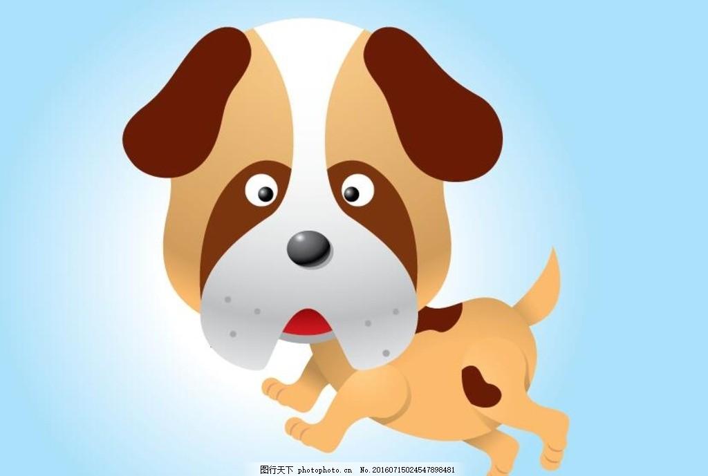 矢量狗 卡通 狗 可爱 玩偶 宠物 犬 设计 十二生肖 动物矢量 设计
