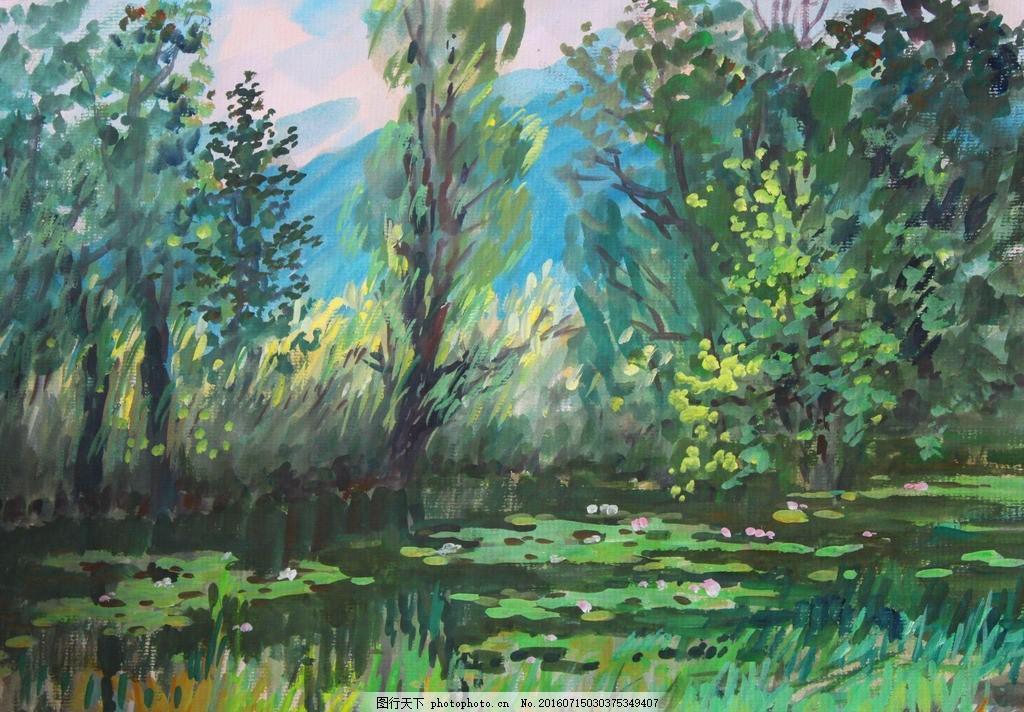 水粉风景 油画 水彩 风景画 速写风景 艺术绘画 文化艺术 绘画书法