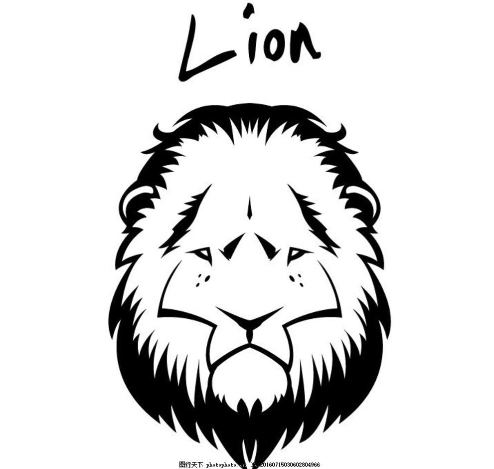 狮子头像 剪影 矢量 黑色 手绘 线条 矢量素材 素材 图标 黑白剪影 矢