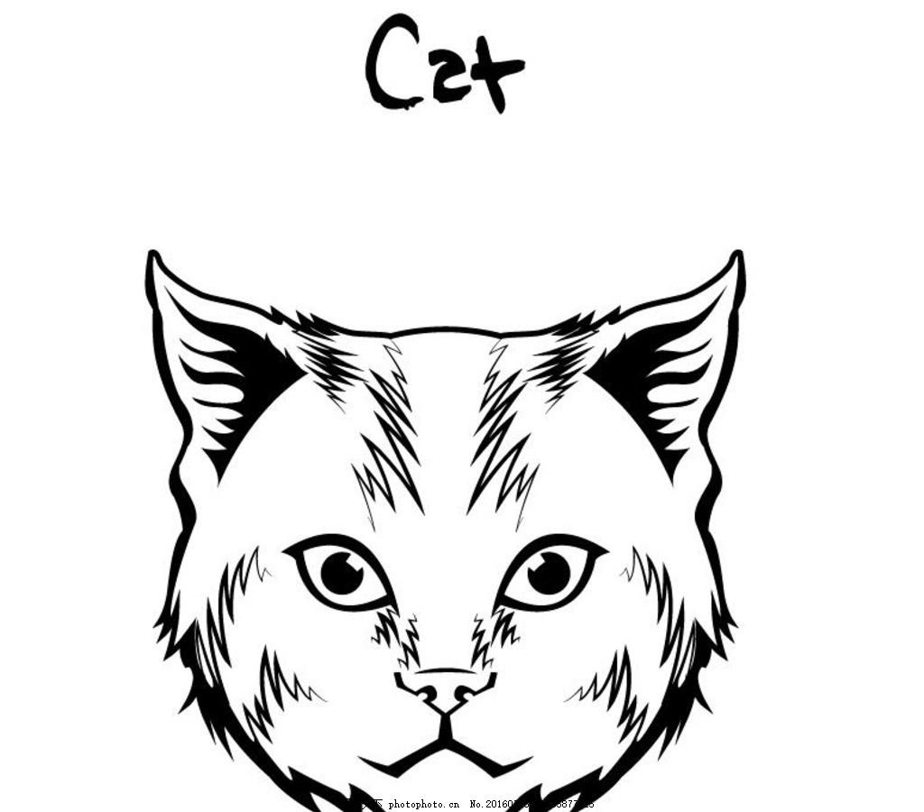 刺青 抽象 猫咪宠物 小猫 猫咪 宠物 宠物猫 可爱小猫 标志 黑白猫咪