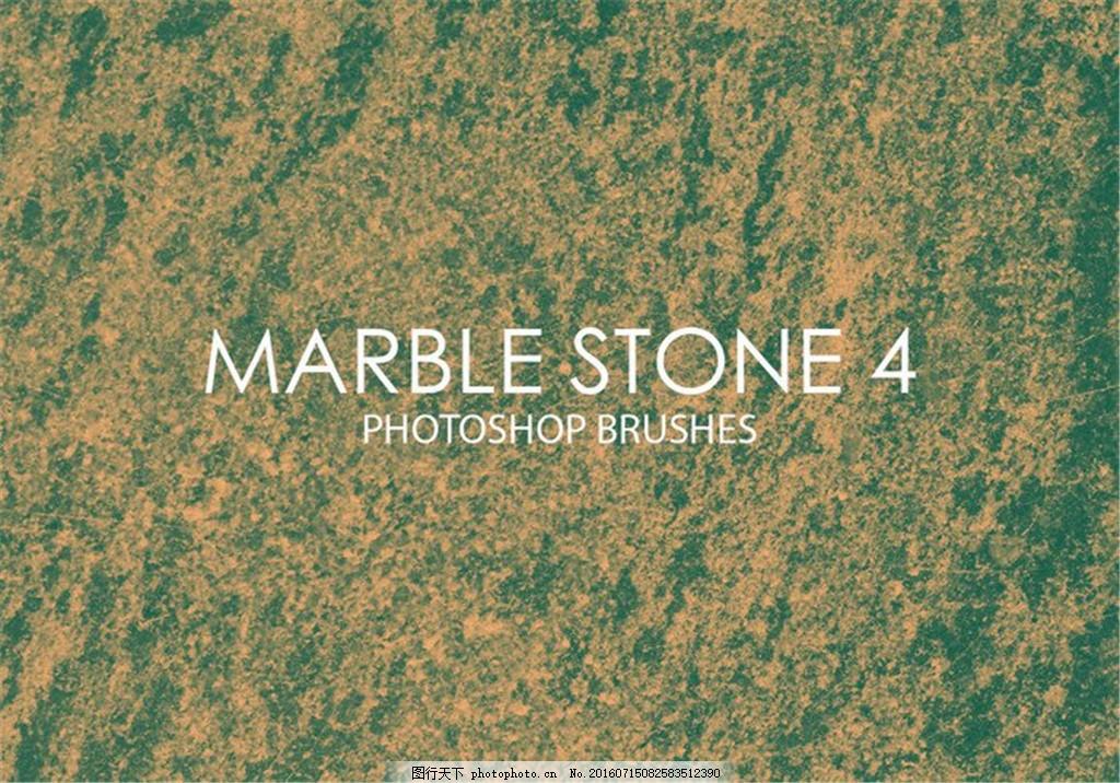 15个高品质的大理石纹理画笔ps素材下载