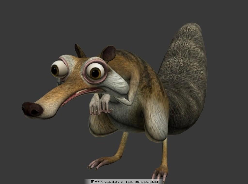 冰河世纪 小松鼠 松鼠 冰河世纪 动物 动漫 电影 设计 3d设计 3d设计