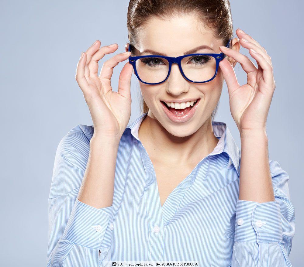 戴眼镜的职业女性 戴眼镜的职业女性图片素材 戴眼镜的美女 白领美女
