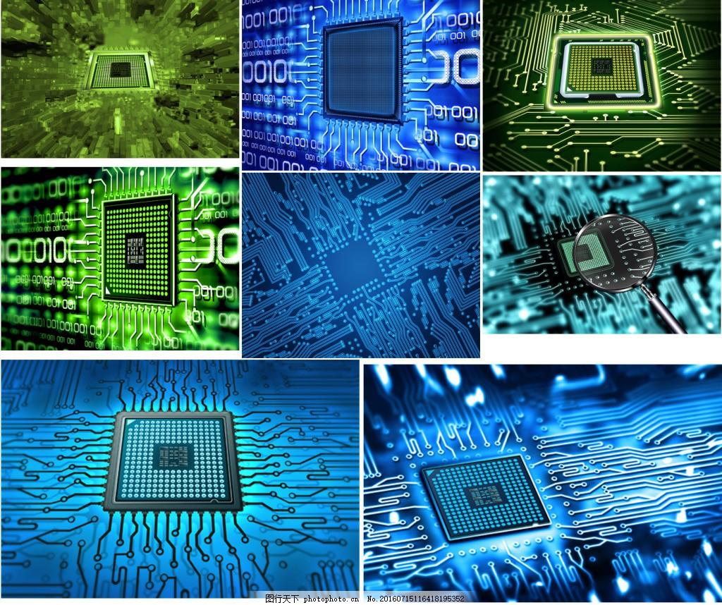 电子线路板 现代 科技 蓝色