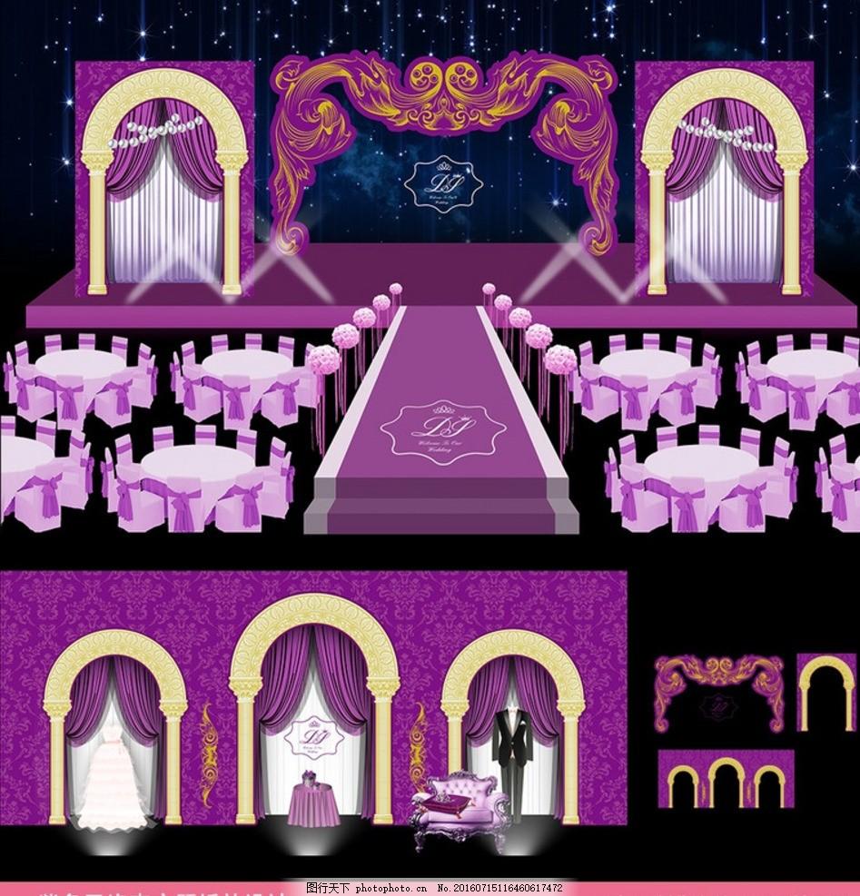 紫色巴洛克主题婚礼设计 巴洛克 主题婚礼 婚礼舞台设计 欧式婚礼 led