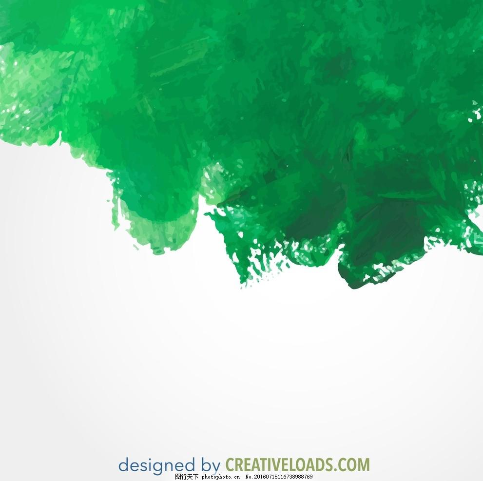 绿色手绘背景