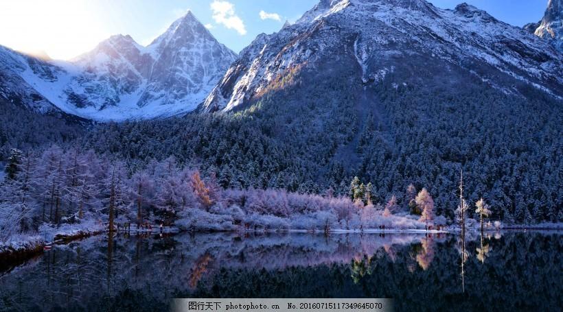 四川毕棚沟冬天风景