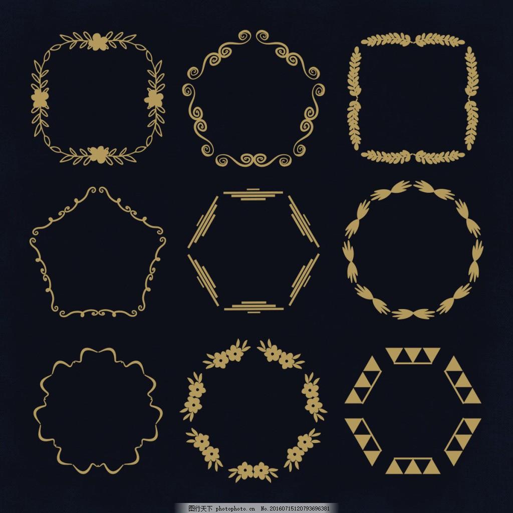 金色花纹边框素材 金色边框 矢量边框 黑色