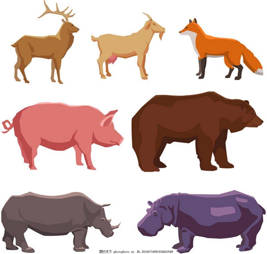 彩色动物素材 动物 彩色动物 犀牛 猪 熊 羚羊 矢量图