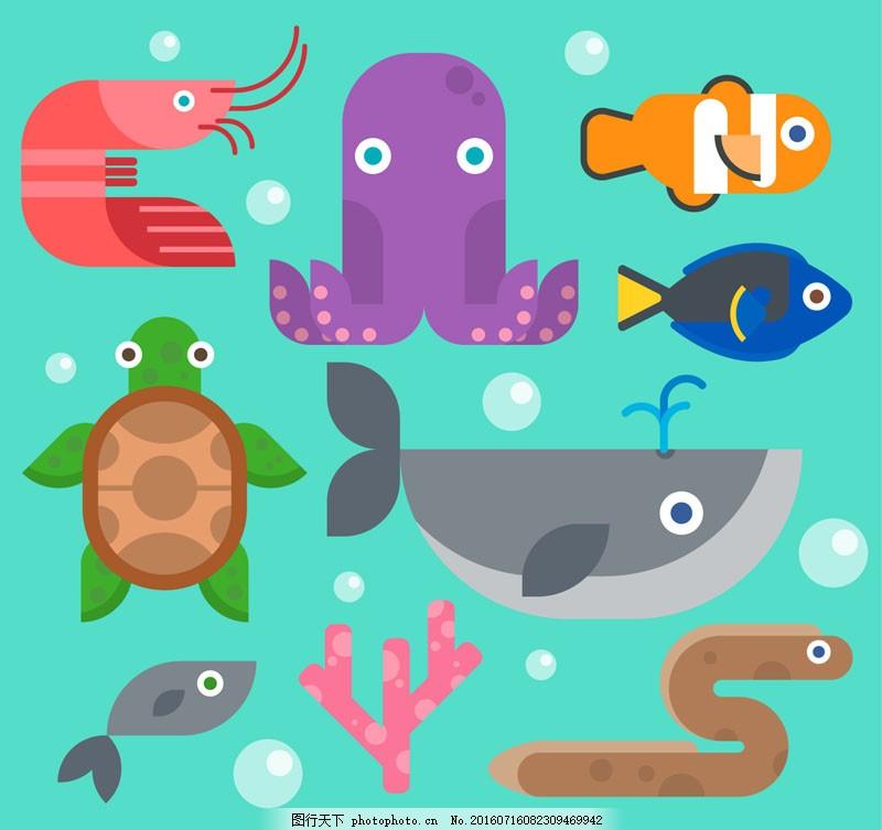 8款海洋动物设计矢量素材 虾 章鱼 小丑鱼 海龟 鲸鱼 珊瑚 气泡 海鳗