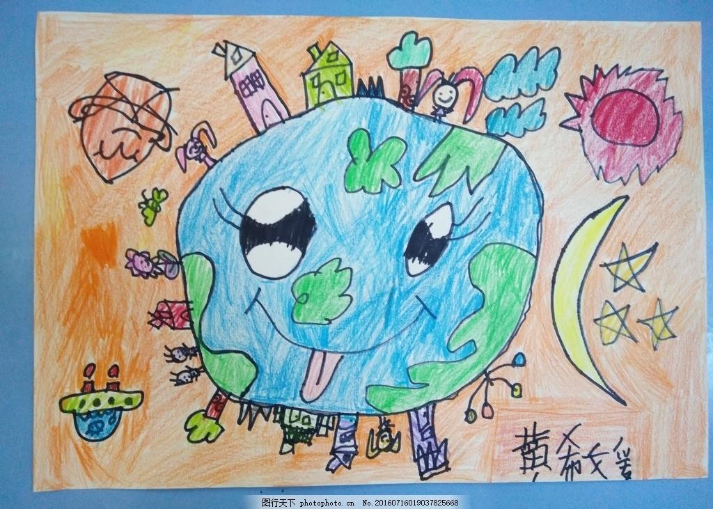 我心中的地球 环保 太空 儿童画 树木 摄影 美术绘画