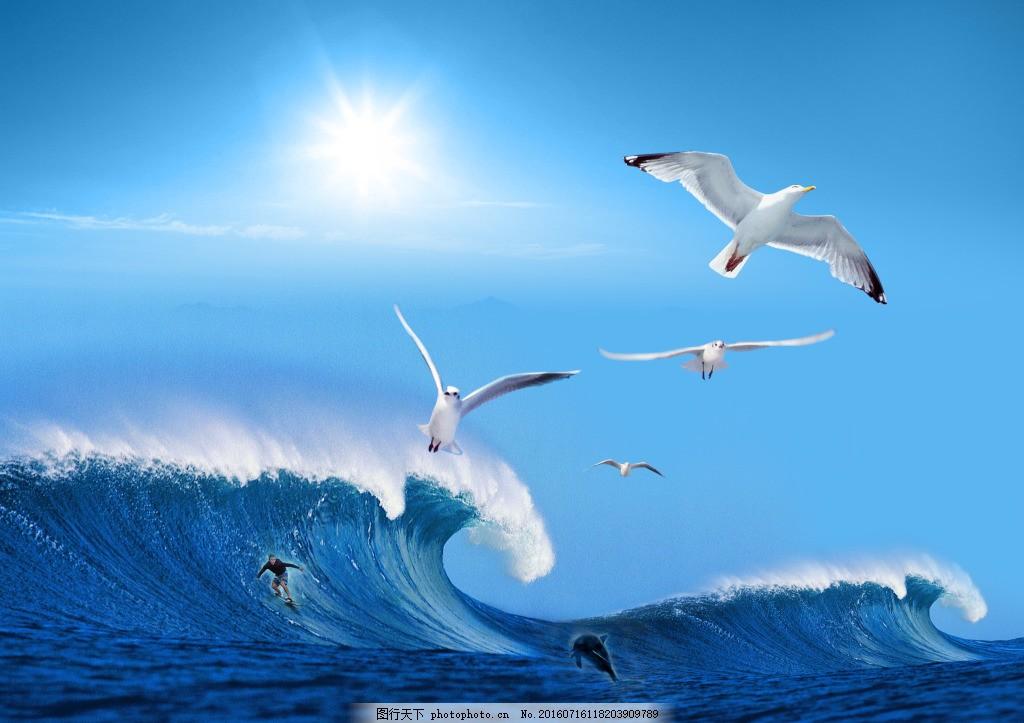 大海浪花卡通图片_大海 浪花 蓝天 海鸥 海边图片_广告背景_底纹边框_图行天下图库