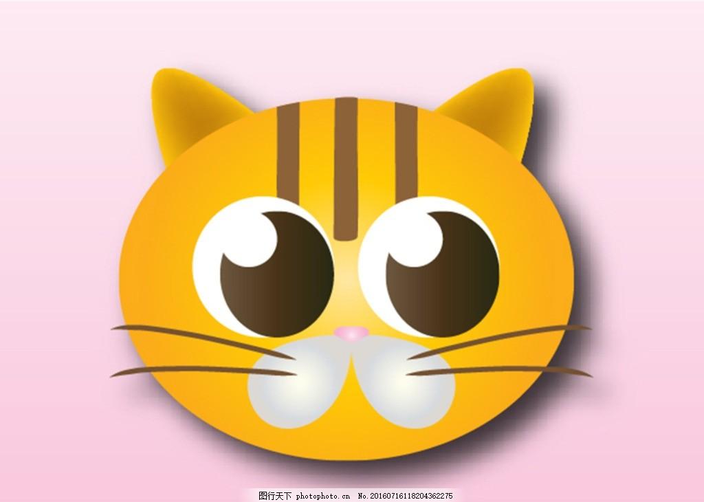 卡通 猫 狗 宠物 可爱的小狗 猫 爪花纹 猫插画 动物标志 动物 卡通小
