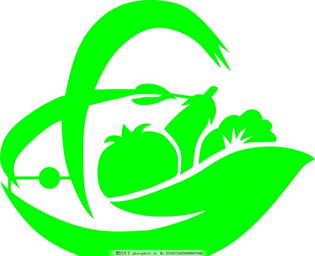 菜篮子 菜篮字logo 菜蓝logo 菜logo 蓝标志 菜篮标志 设计 广告设计
