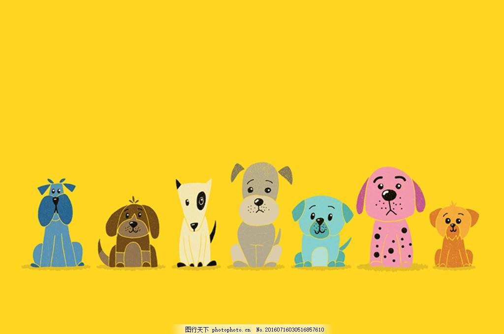 猛犬俱乐部 卡通封面 卡通 野狗 杂种狗 卡通狗 漫画狗 卡通动物 手绘