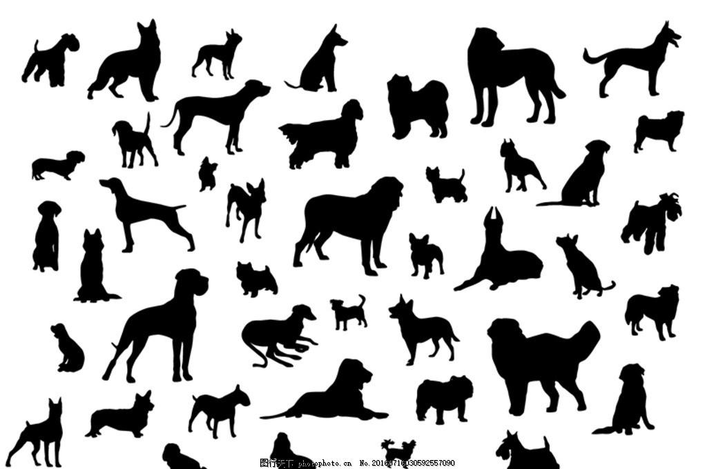 狗剪影 狗 宠物 可爱的小狗 猫 爪花纹 猫插画 动物标志 动物 卡通小