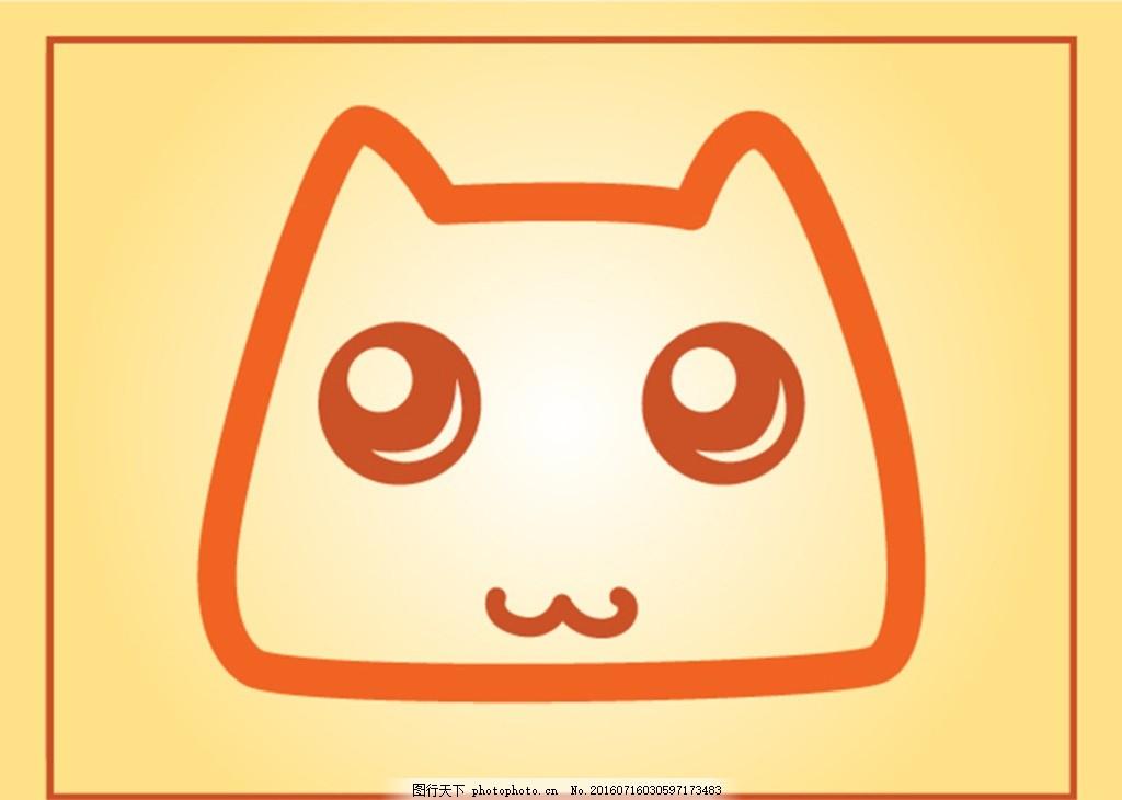宠物 猫 矢量 狗 可爱的小狗 爪花纹 猫插画 动物标志 卡通小动物图片