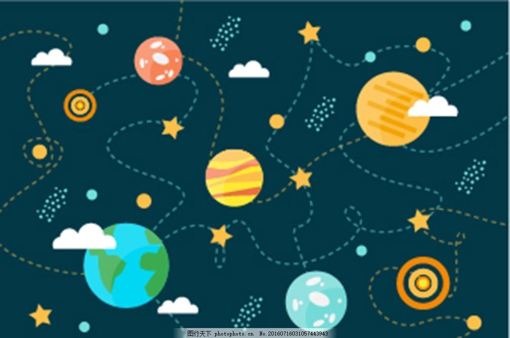 星系插画 宇宙 外星人 太空飞船 火箭 地球 卫星 火星 地球仪
