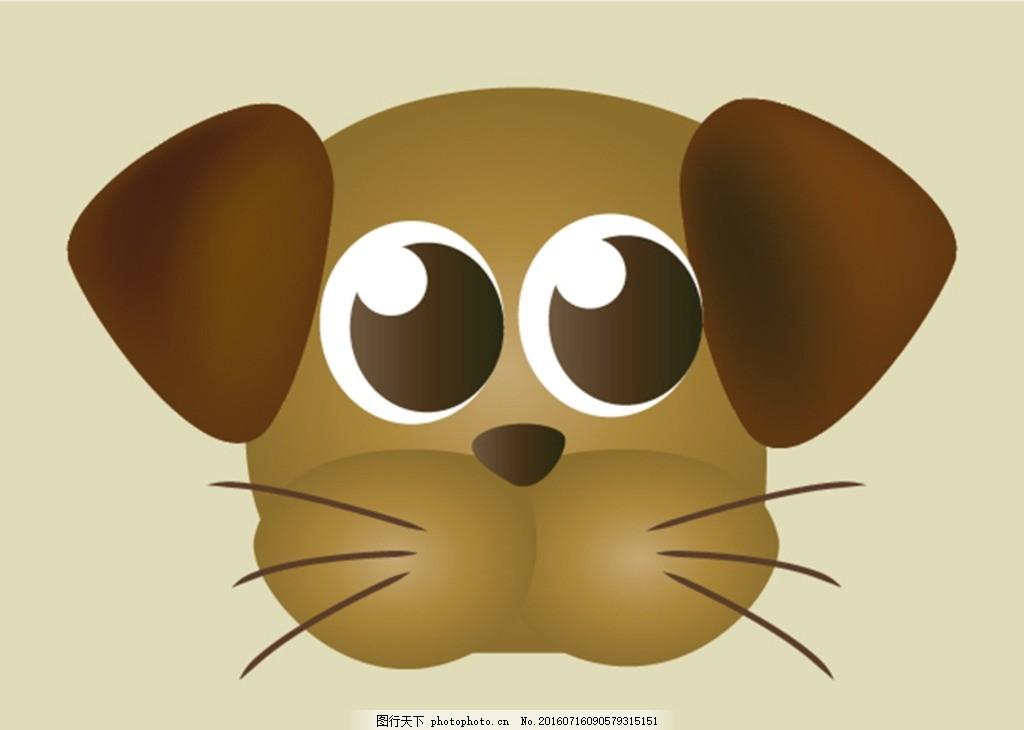 矢量 狗 宠物 可爱的小狗 猫 爪花纹 猫插画 动物标志 卡通小动物图片