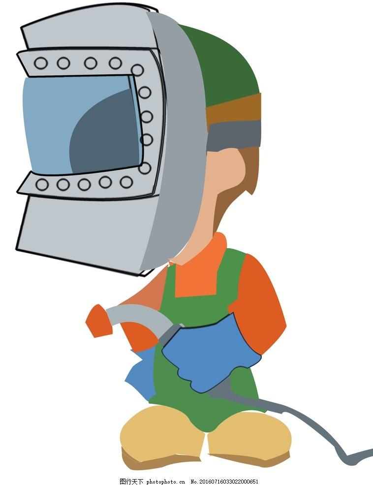 电焊工高级工_焊接工 电焊工 卡通 图案 贴图