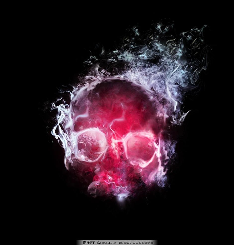烟雾 火焰骷髅头 诡异烟雾 数码印花 t恤图案 设计 psd分层素材 psd