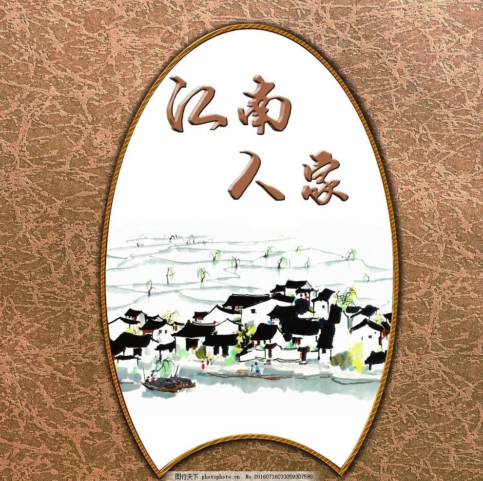 江南人家 江南房屋 流水人家 小船 远处的树 线描 窗口 线纹底图 设计