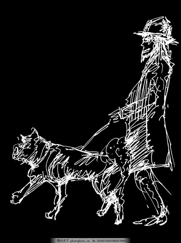 手绘涂鸦牵狗分层 艺术涂鸦 线稿手绘 印花图案 铅笔效果 线描分层