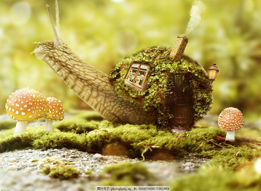 蜗牛队徽设计图案大全