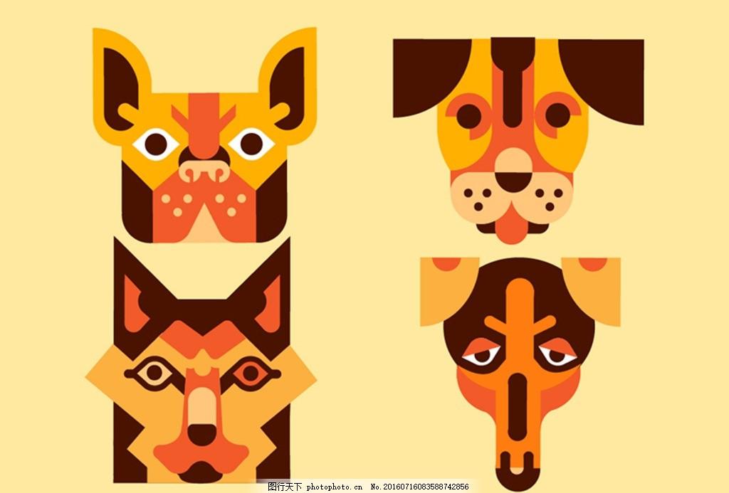 狗插画 宠物 可爱的小狗 猫 爪花纹 猫插画 动物标志 卡通小动物图片
