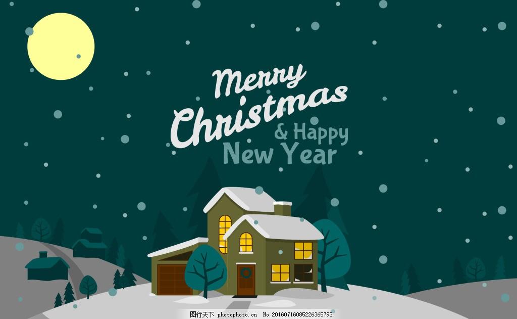 新年背景新年快樂房子的雪景觀