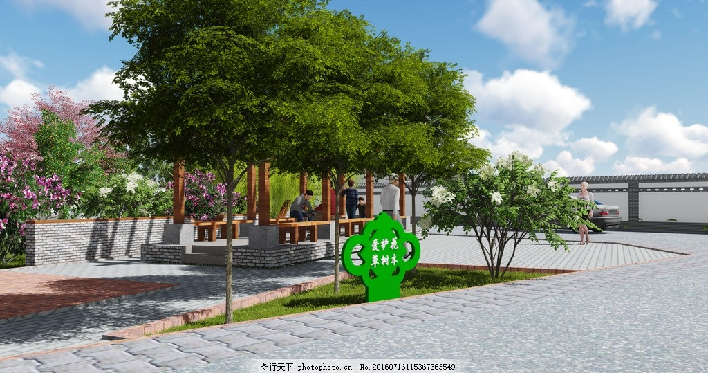 乡村广场景观 村庄 标示 公园 环境设计 效果图
