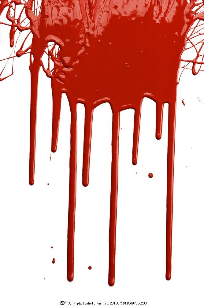流血背景图片