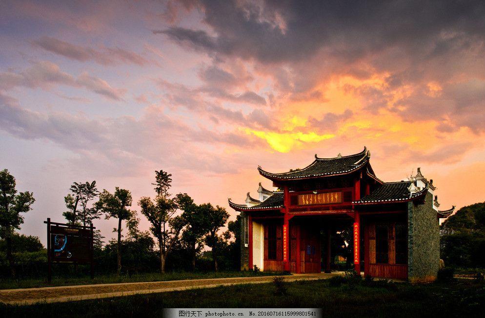 图片素材 江永女书 风光图片 江永风光 瑶族风情 桌面 自然景观