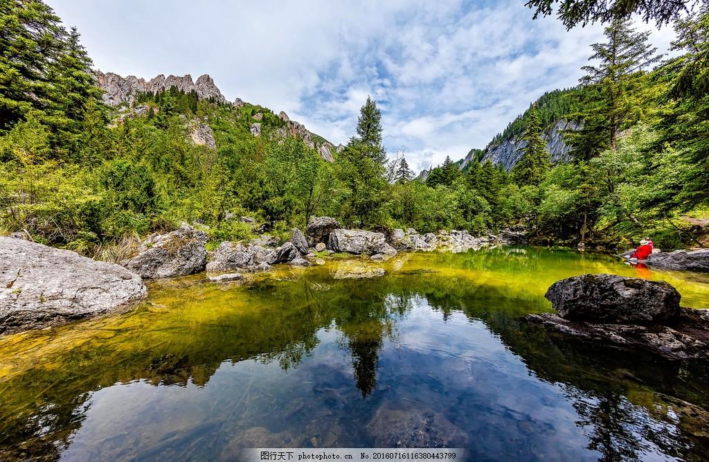 大自然山水风景图片