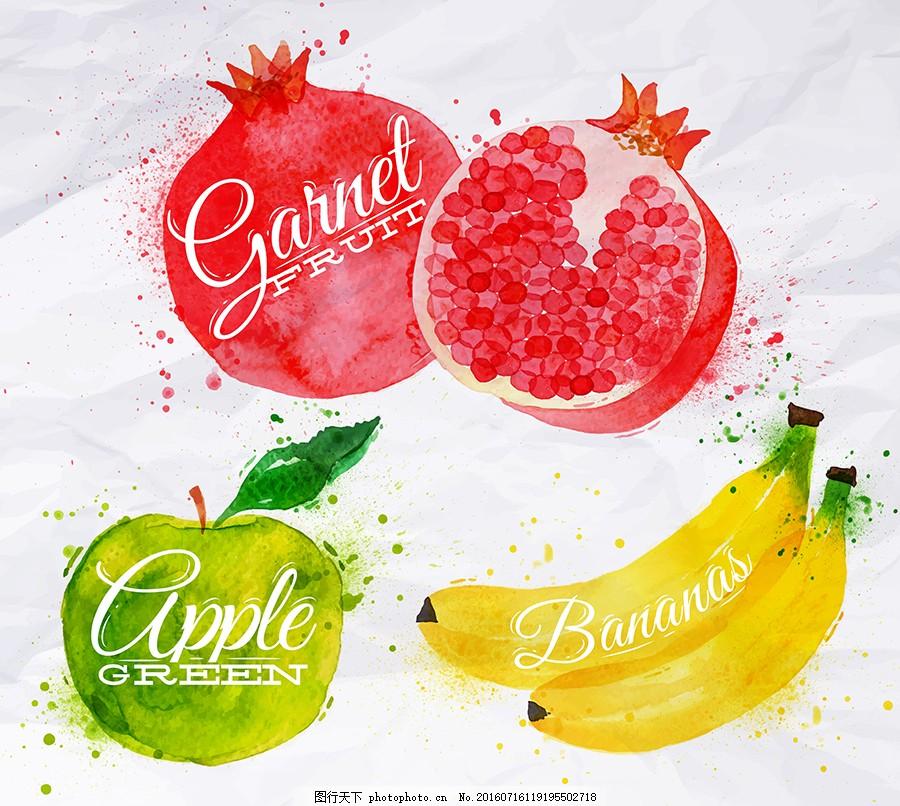 清新手绘水果水彩