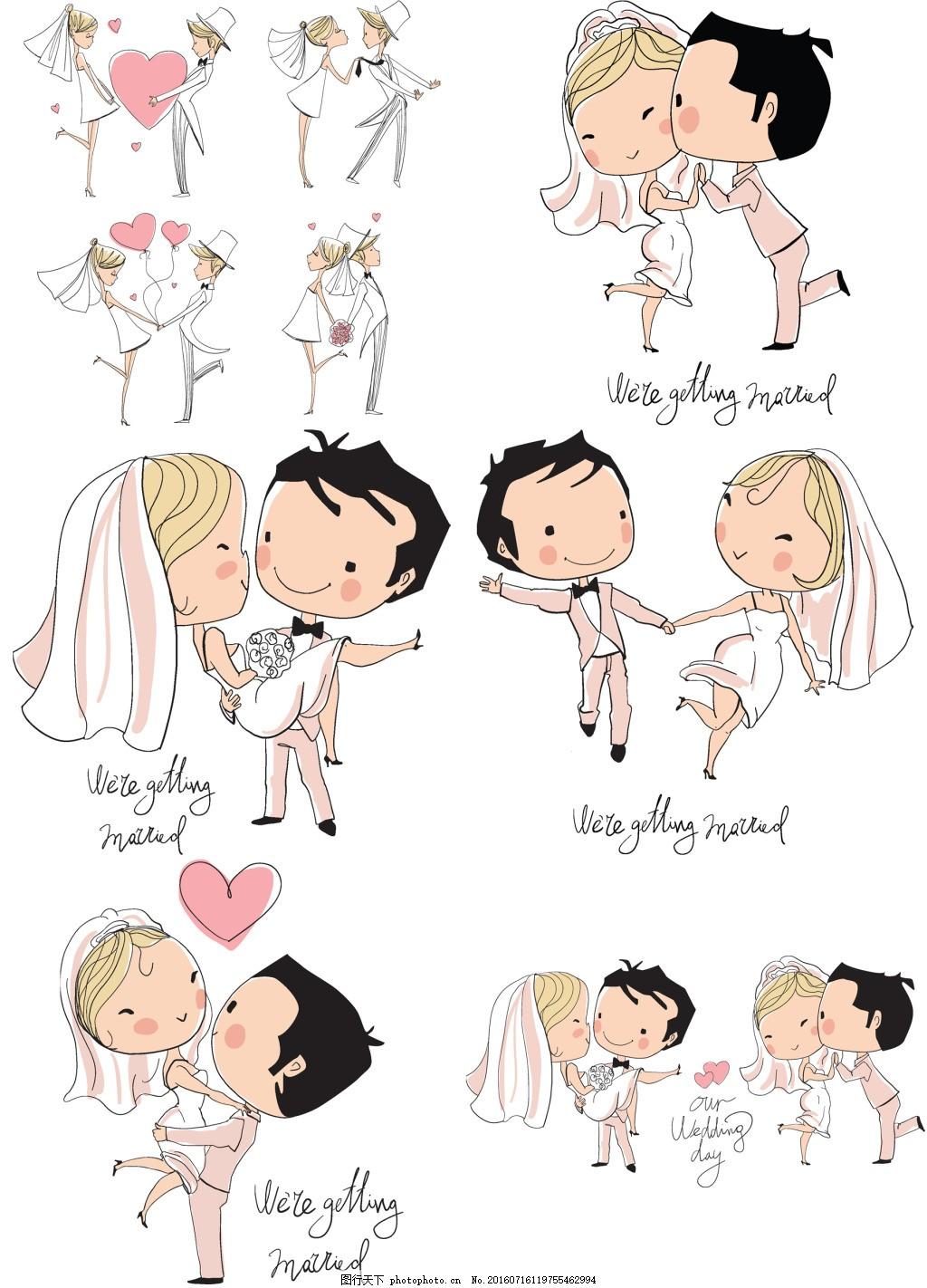 手绘结婚新人 浪漫 卡通 白色